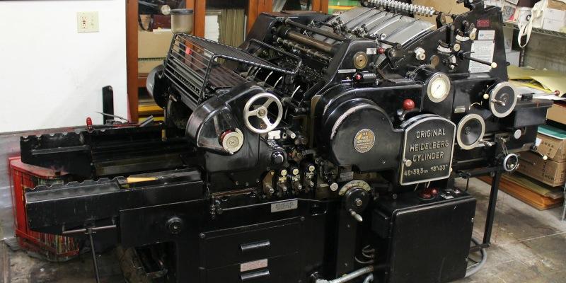 Old Fashioned Printing Press