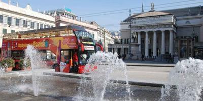 Genoa Hop-on Hop-off Tour: 48-Hour Ticket