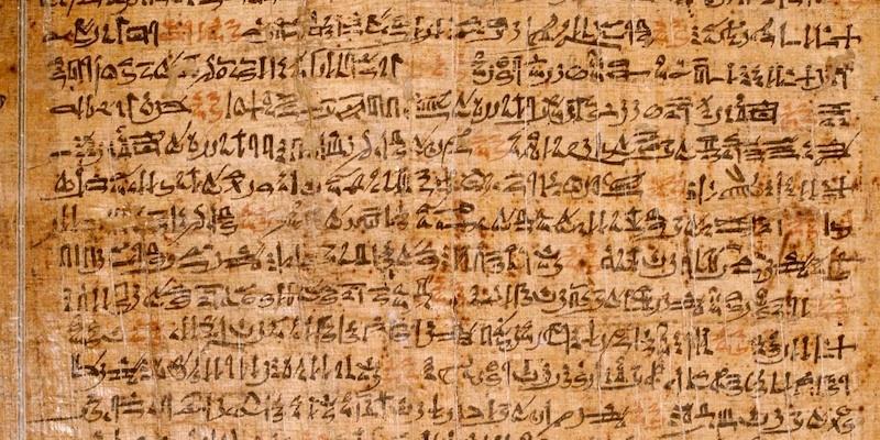 Papirologisches Museum der Universität Salento